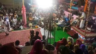 Bada Bhanuja Amar Singh khel  2018