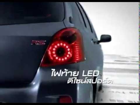 ราคาและรีวิว Toyota Yaris RS (โตโยต้า ยาริส rs) 2013 - 2014 - Ohhauto.com