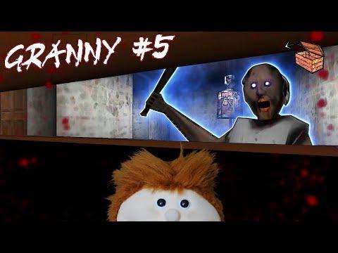 ВЫТАЩИЛА ИЗ ЯЩИКА БАБКА СТРАШИЛКА ДОМА игра ужасы Granny horror