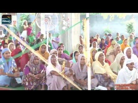 KISHANPUR KALAN (Moga) Barsi Samagam of Sant Baba Visakha Singh Ji - 2014 || HD || Part 2nd.