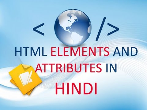 4. HTML Attributes in Hindi / Urdu