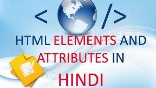 4. HTML Attributes in Hindi / Urdu