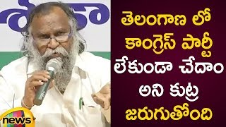T Congress Leader Jagga Reddy Alleged Comments Over TRS Political Strategies | Telangana Politics