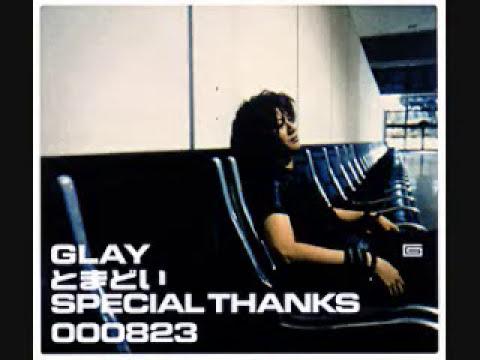 歌ってみた】 GLAYのとまどいを歌ってみました - YouTube