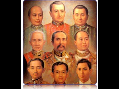 ดร.เพียงดิน รักไทย 2014-10-18 ตอน 2 ราชวงศ์ไ�...