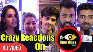 TV Celebrities Reaction On Bigg Boss 11 | Hina Khan | Shilpa Shinde | Bigg Boss 11 Winner