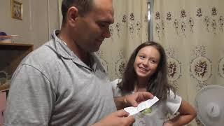 квест по поиску подарка для мужа