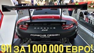 911 за 1 000 000 ЕВРО, дрифт на NISSAN 370Z, Aston Martin   #АвтоТрип  гонки в Бахрейне с SMP Racing