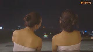 엄마와 함께한 일본 큐슈 온천 패키지 여행~ |여행박사
