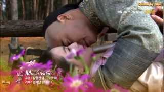 [Chinese Lyric + Vietsub + Kara] Three Inches Of Heaven - Startling by Each Step OST