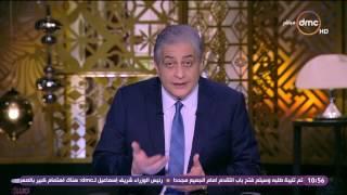 مساء dmc - أسامة كمال تعليقا علي تسويق