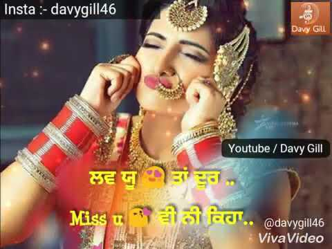 Love you jruri aw       Whatsapp status Punjabi Romantic