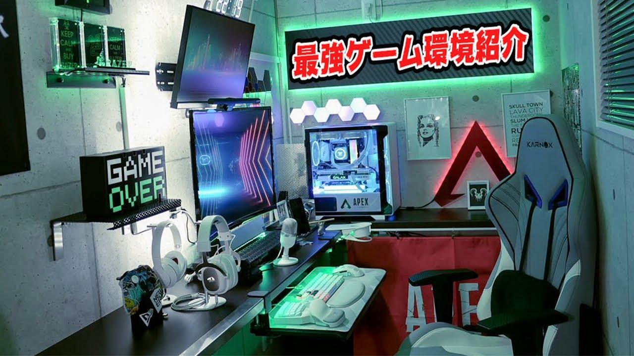 【部屋紹介】視聴者さんのPCゲーム部屋を募集したらとんでもないデスク周りが送られてきた...