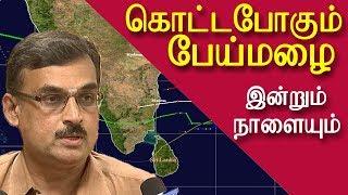 chennai rains return heavy rain by evening chennai weather Nov 11 & 12 tamil news today   redpix