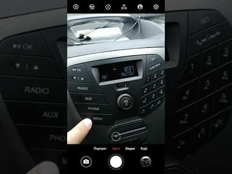 Как подключить телефон к мультимедиа Ford Transit через Bluetooth.