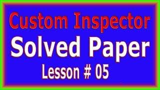 Custom Inspector Solved Paper (FPSC NTS OTS CSS) Lesson # 05