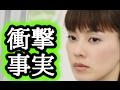 【衝撃】江角マキコ、引退ではなく○○だった !!自業自得すぎる、結末