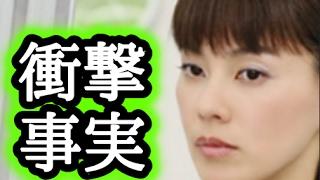 【衝撃】江角マキコ、引退ではなく○○だった !!自業自得すぎる、結末 チ...