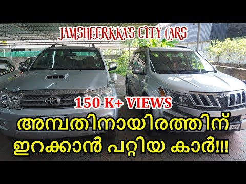 USED SUV CAR FOR SALE | LOW DOWN PAYMENT VEHICLES | CITY CARS | TEAM TECH | EPISODE 230