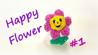 Happy Flower (#1) Tutorial by feelinspiffy (Rainbow Loom)