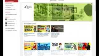 как сделать своё видео(ссылка http://selectionmy.ucoz.ru/news/skachat_cyberlink_youcam_deluxe_5_0_2308_rus_besplatno/2013-02-05-465., 2014-06-05T12:52:34.000Z)