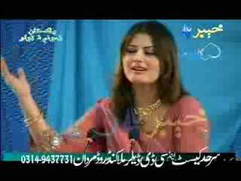 kho lag rasha kana !!ghazala javed!! HQ new pashto song