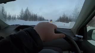 Якутия. Почти дома. Особенности зимнего вождения. Перевал Тит