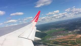 Взлёт Boeing 757 Royal Flight из Шереметьево(Москва, Россия)