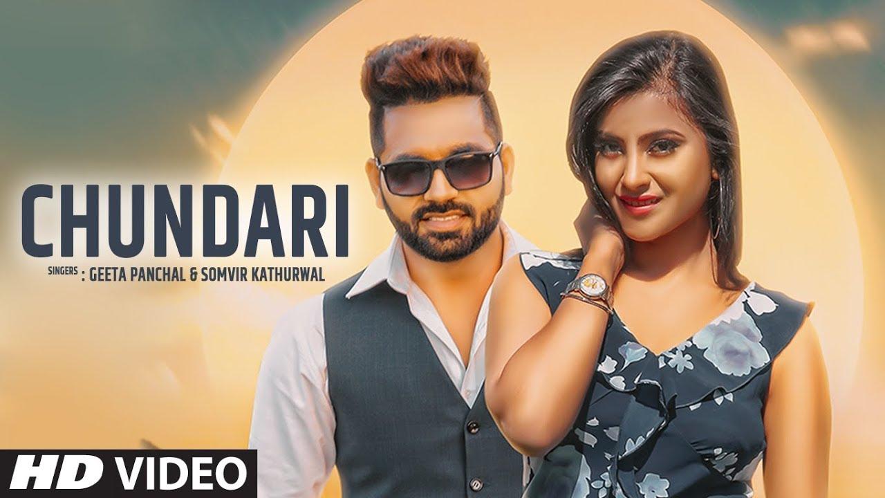Latest Haryanvi Song 'Chundari' Sung By Somvir Kathurwal and Geet Panchal