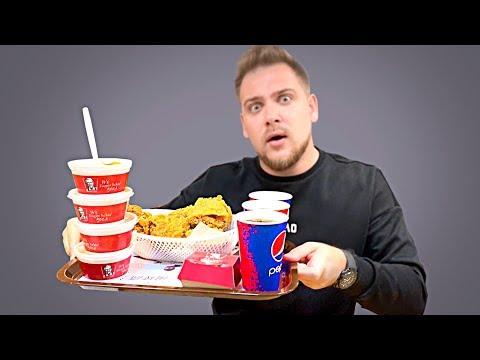 Худшее меню KFC