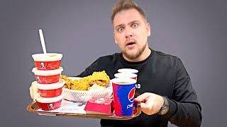 Худшее меню KFC за 1600 рублей!