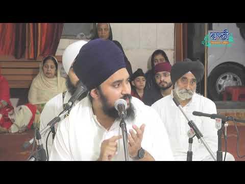 Guru-Kon-Hai-Te-Sharni-Kida-Aana-Bhai-Chamanpreet-Singh-Ji-Khalsa-Gurbani-Kirtan-Baani-Net-2019
