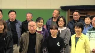 「母校を愛するすべての人に捧げる」2013年3月に閉校となった三重県志摩...