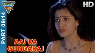 Aaj Ka Gundaraj Movie Part 09/14 || Pawan Kalyan, Shriya || Eagle Hindi Movies