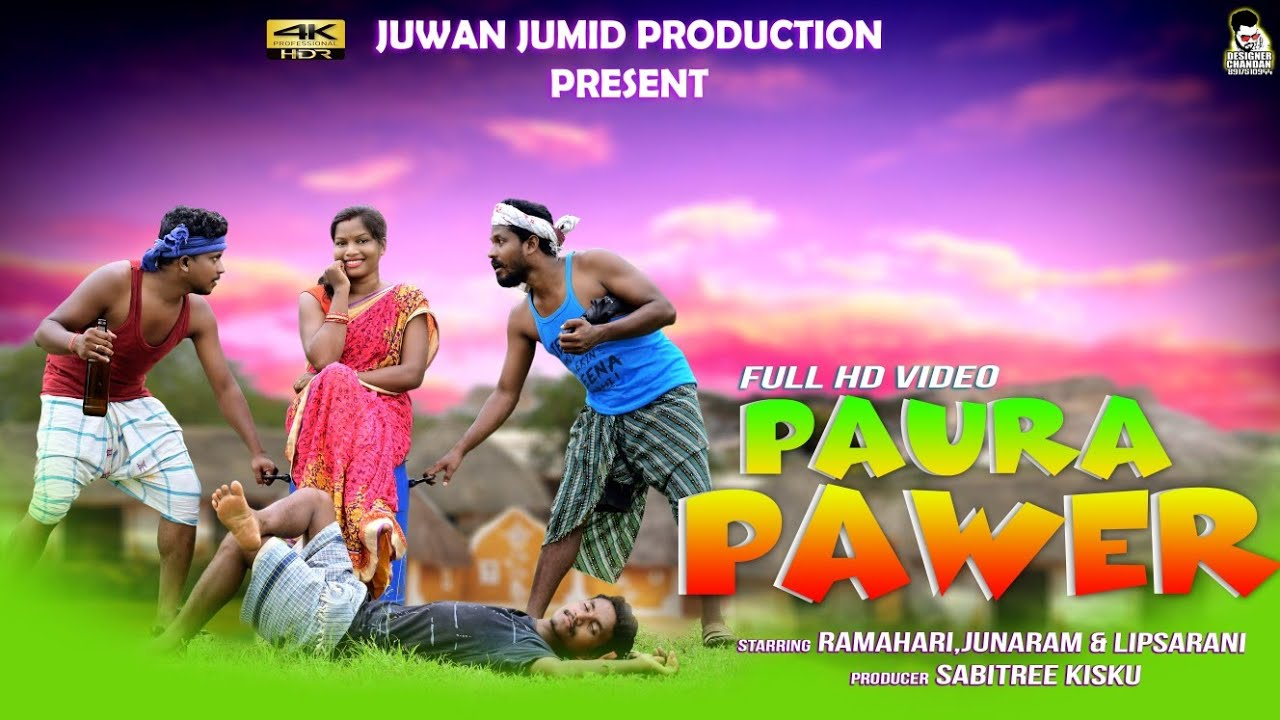 Paura Power Dale||New Santhali hd Music video Song 2020||Ramahari ,lipsarani & Junaram||Shyam  Da...