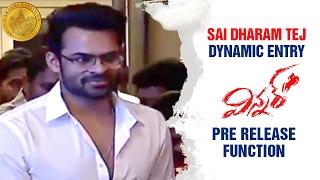 Sai Dharam Tej Dynamic Entry   Winner Pre Release Function   Rakul Preet   Jagapathi Babu   Thaman