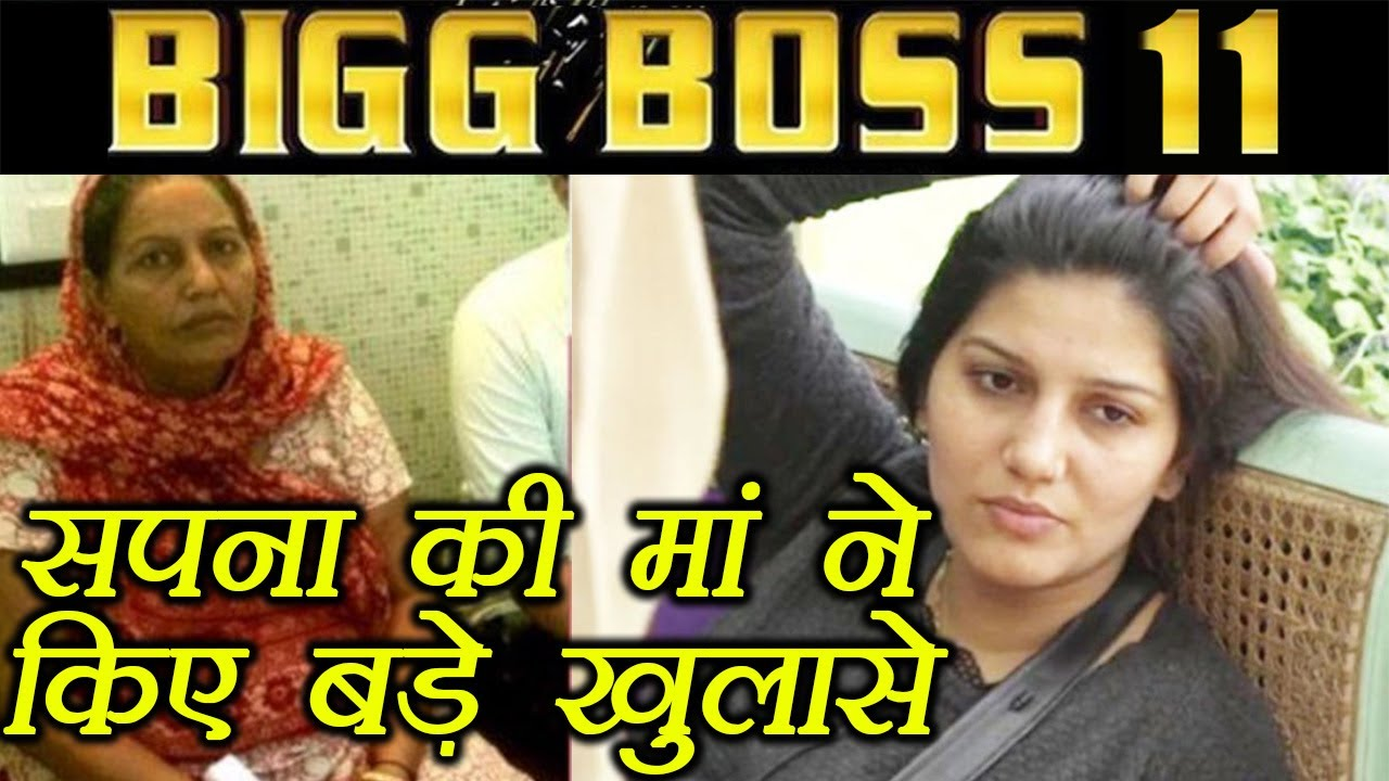 Bigg Boss 11: Sapna Chaudhary MOTHER Neelam Chaudhary NEVER wanted her to  go in show | FilmiBeat