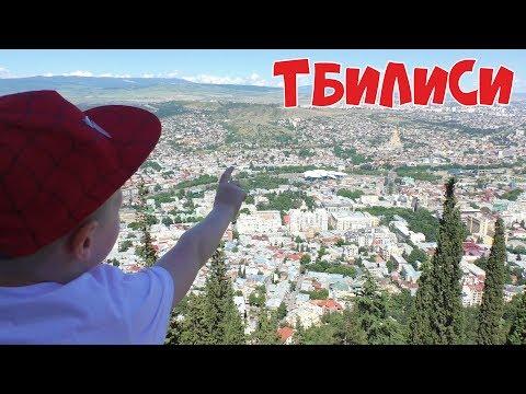 знакомство грузии фильмов