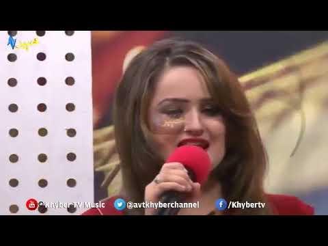 AVT Khyber New Songs 2017 Ta Isharey Ma Kawa, Muskan Fayaz By Naway Rang