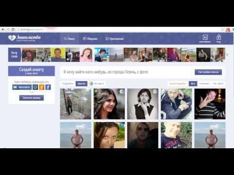 Сайт знакомств Фотострана. Бесплатные знакомства онлайн с