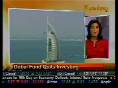 Dubai Funds Quits Investing - Bloomberg