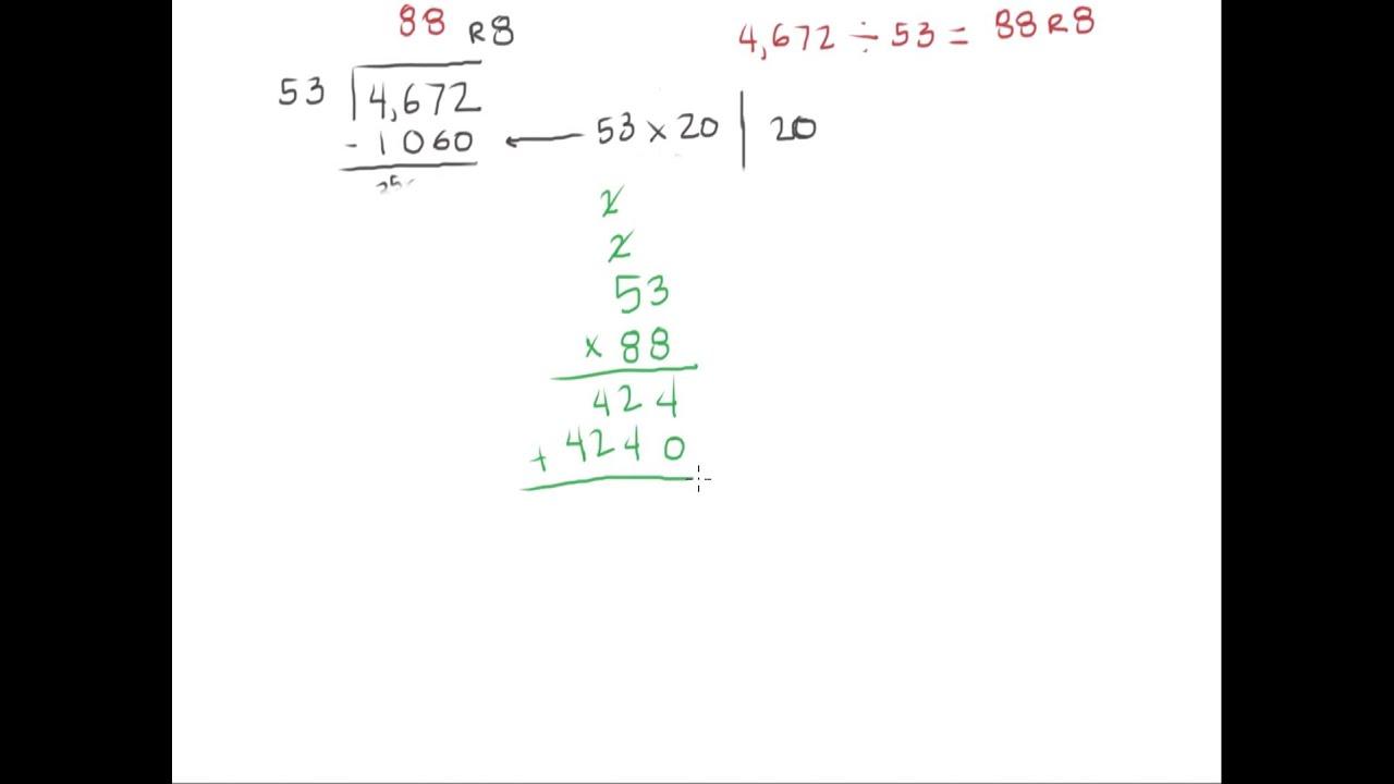 Worksheet How To Division worksheet how to division mikyu free checking using multiplication youtube multiplication