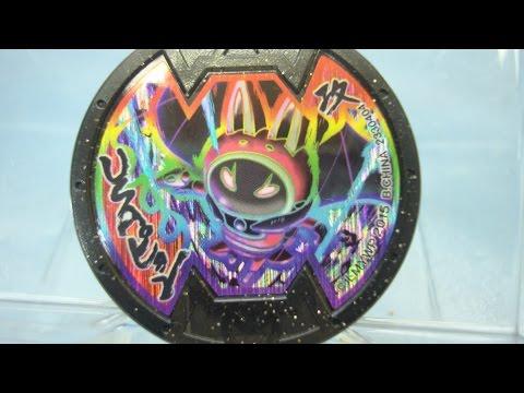 【QRコード】USAピョンエンペラーモード Bメダル 妖怪メダルバスターズ 第四幕 月が出た出たヨイヨイ編