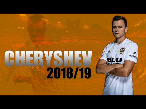 Denis Cheryshev – 2018/19 – Skills, Goals & Assists