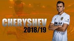 Denis Cheryshev - 2018/19 - Skills, Goals & Assists