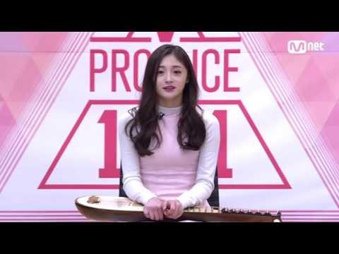 PRODUCE 101 ― ZHOU JIEQIONG SELF INTRODUCTION VIDEO