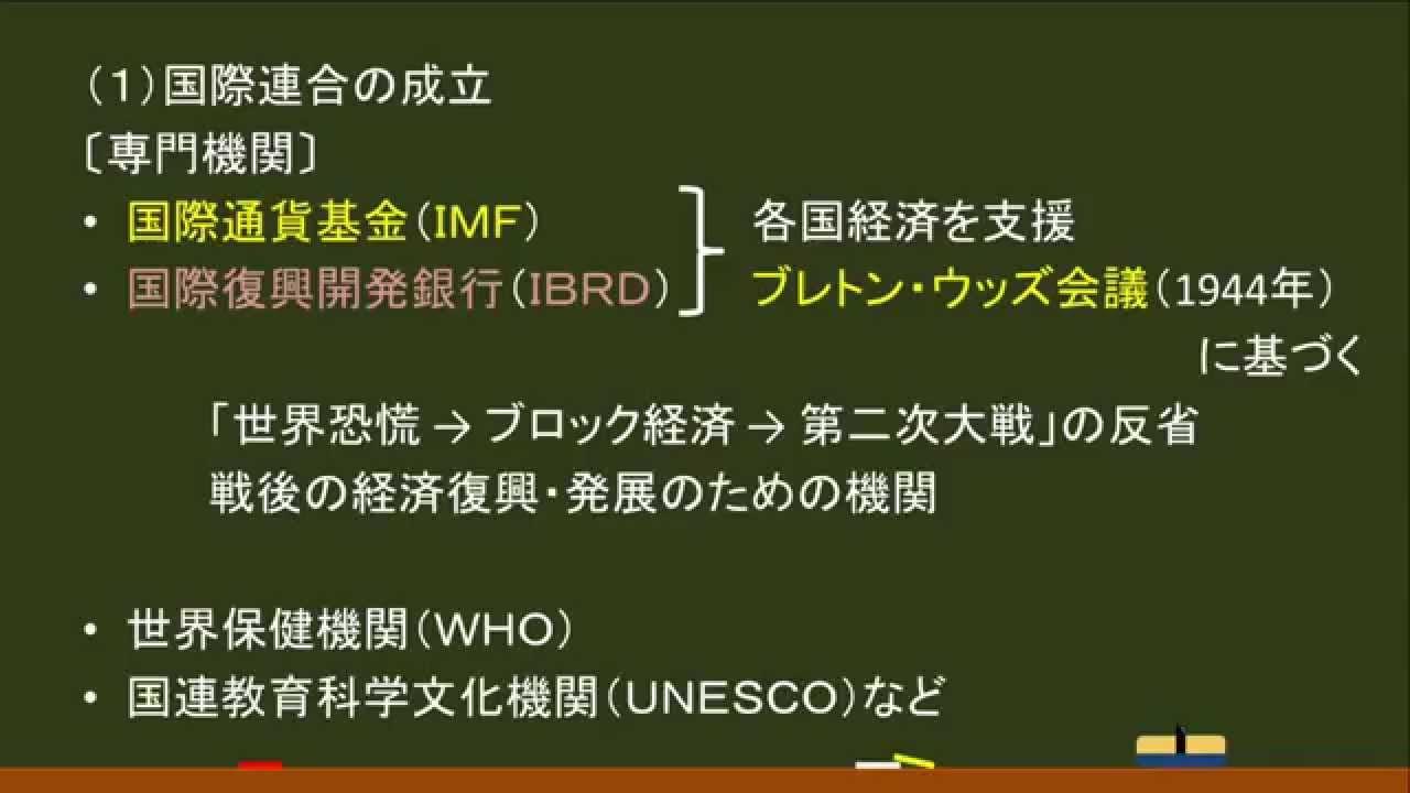 国連 who