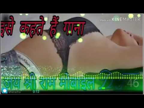 DJ SURAJ Babu Hi Tech Salem Pur