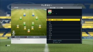 FIFA17登録メンバー 11.hashibiro 9.anijya 12.watoson 4.tyaozu 2.yuus...