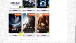 12 создание своего онлайн кинотеатра